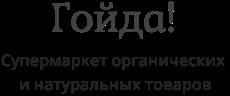 goida-logo