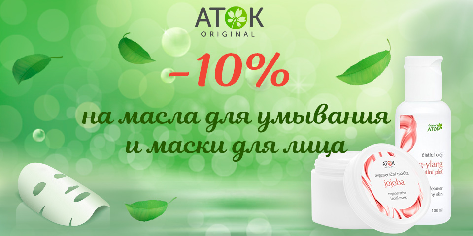 Original Atok mobile banner